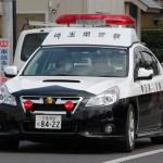 公安委員会の意思決定の欠如により埼玉県警が反則金返還へ!