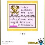 boketeでの厳選ボケ集1