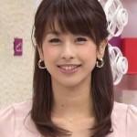 加藤綾子(カトパン)の学生時代の写真がヤンキーで実家はお金持ち?
